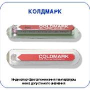 Одноразовое индикаторное устройство КОЛДМАРК фото