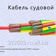 Судовой кабель НРШМ фото