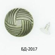 Пуговица джинсовая 20мм (болт джинсовый), Код: БД-2017 фото