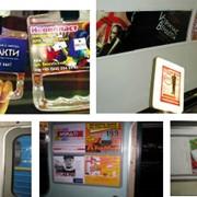 Размещение рекламных стикеров в вагонах метро Киева Днепропетровска Харькова Реклама в метрополитене фото