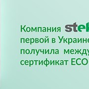МЕТАЛЛОПЛАСТИКОВОЕ ОКНО Steko S450 фото