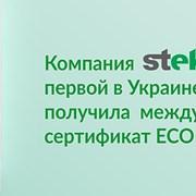 МЕТАЛЛОПЛАСТИКОВОЕ ОКНО Steko S450 с РЕФЛЕКТОРНЫМИ СТЁКЛАМИ фото