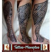 Татуировки. ТАТУ. TATTOO фото