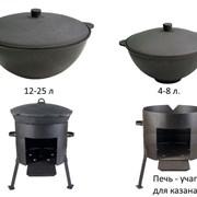 Казан с крышкой чугунный 4,5 8 12 20 л. фото