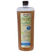 Настой для ванн ФИТО-SPA Травяная ванна с аромамаслами Мышечное расслабление Рецепт легкости и релаксации, линия Фито SPA фото