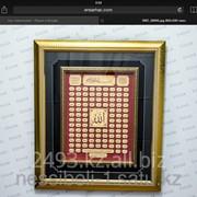 Картина 99 имен Аллаха фото