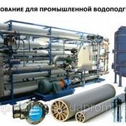 Установки для очистки оборотных, индустриальных и комунальных сбросов. фото