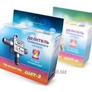 Сплиттер ДМТ-2 в цветной упаковке фото