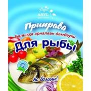 Приправа Для рыбы фото