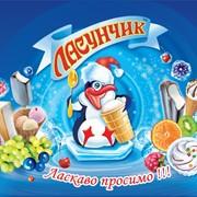 Мороженое лесная ягода фото
