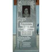 Памятники из мрамора уфалей фото