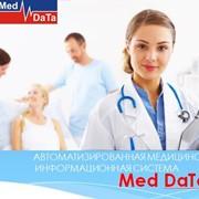 Med DaTa - медицинская информационная система фото