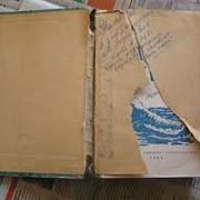 Реставрация книг фото