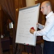 """Тренинг: """"Высокодоходные инвестиции в бизнес, недвижимость, КУА, ПИФЫ, биржу акций. + игра Cash-Flow 101"""" фото"""