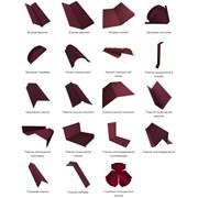 Доборные элементы для кровли и фасада фото