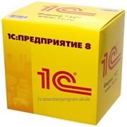 1С:Предприятие 8 Управление компанией для Молдовы фото