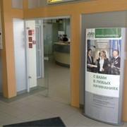 Реклама в бизнес центрах Новосибирска фото