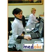 Медицинское обслуживание предприятий фото