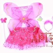 Набор Бабочка Принцесса фото