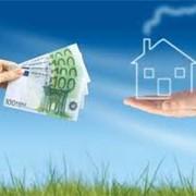 Арендное жилье с выкупом в рамках программы «Доступное жилье-2020» от АО «ИО «Казахстанская Ипотечная Компания» фото