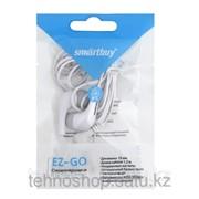 Внутриканальные стерео наушники SmartBuy® EZ-GO, провод 1.2м, белые SBE-2300 200/400 фото