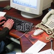 Услуги информационные фото
