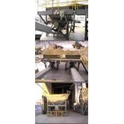 Бункер вибрационный БВ-4М. фото