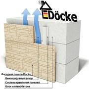 Продаем экологичные блоки из пенобетона фото
