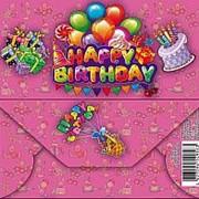 Конверт «Happy Birthday» №1 фото