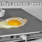Чистка ноутбука киев фото