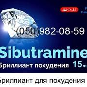 Капсулы таблетки для похудения 30 60 капсулы 10 мг 15 Голдлайн фото