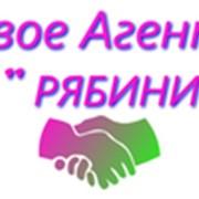 100% Трудоустройство на территории Республики Беларусь фото