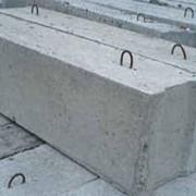 Блоки фундаментные новые фбс 24.4.6т фото