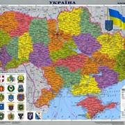 Настенная административно-политическая карта Украины 45 х 65 см - ламинированная фото