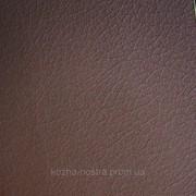 Коричневый кожзам на поролоне.Ширина 150 см. фото