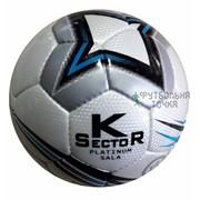 Мяч для футзала K-Sector Platinum Sala фото