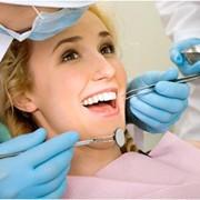 Удаление зубов без боли. фото