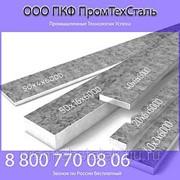 Полоса стальная 55x9 фото