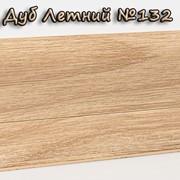 Плинтус Korner Perfect Wood 62 Дуб Летний 132 фото