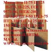 Утеплитель базальтовый Плиты П, ППЖ, ПТЭ, Маты  фото