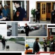 Охранные услуги фото