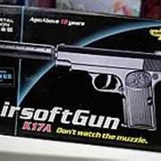 Пистолет К 17А металлический с пульками глушителем фото