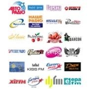 Спонсорство на радиостанциях, программы, рекламные спецпроекты Проведение мероприятий на радио, конкурсы, игры → Размещение рекламы на радио фото