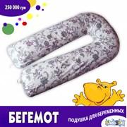 Подушка для беременных. U-образная, подкова. фото
