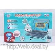 Детский компьютер обучающий с наушниками и мр3 проигрователем 7072 joy toy работает от сети 37 функций фото