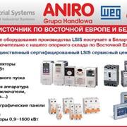 Энергетическое оборудование производства LG-LSIS фото
