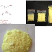 1 фенил 2 нитропропен фото