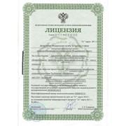 Подготовка документов для получения лицензии на право обращения с отходами I-IV классов опасности фото