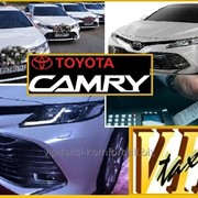 VIP такси Тойота Камри Самара Тольятти. фото