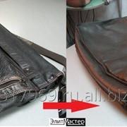 Ремонт, реставрация, чистка и покраска сумок фото